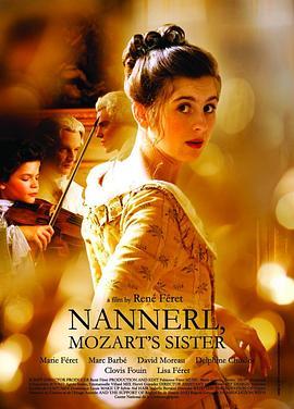娜内,莫扎特的姐姐