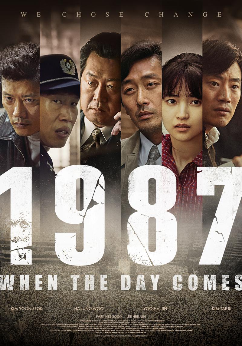 1987:黎明到来的那一天