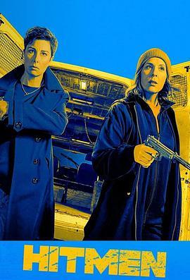 女杀手们 第一季