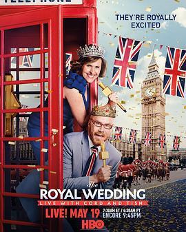 科德和蒂什帶你看皇家婚禮