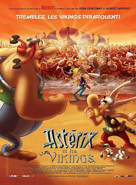 Asterix and the Vikings海报