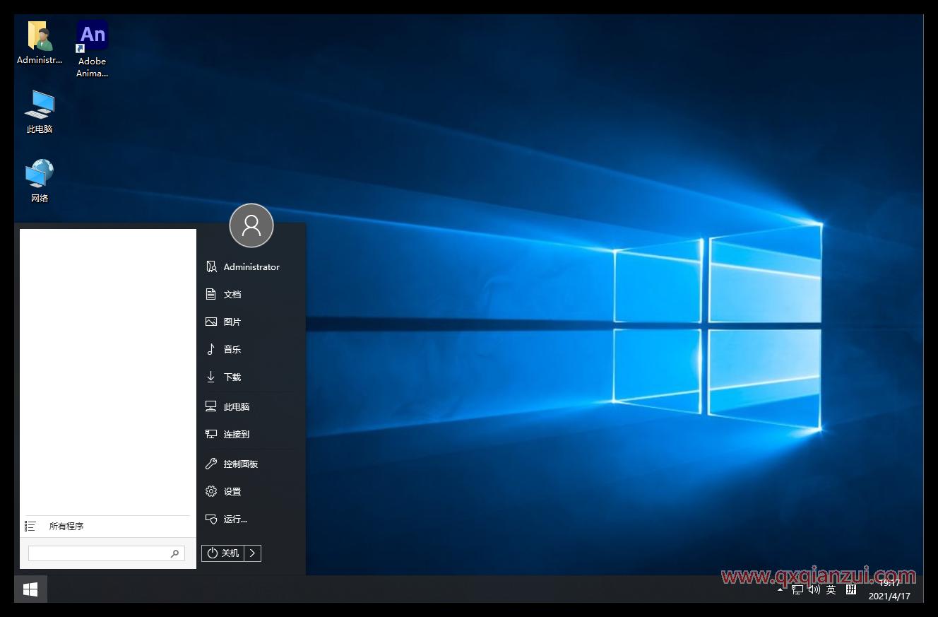 Win10恢复Win7经典开始菜单软件StartIsBack++ V2.9.9绿色版