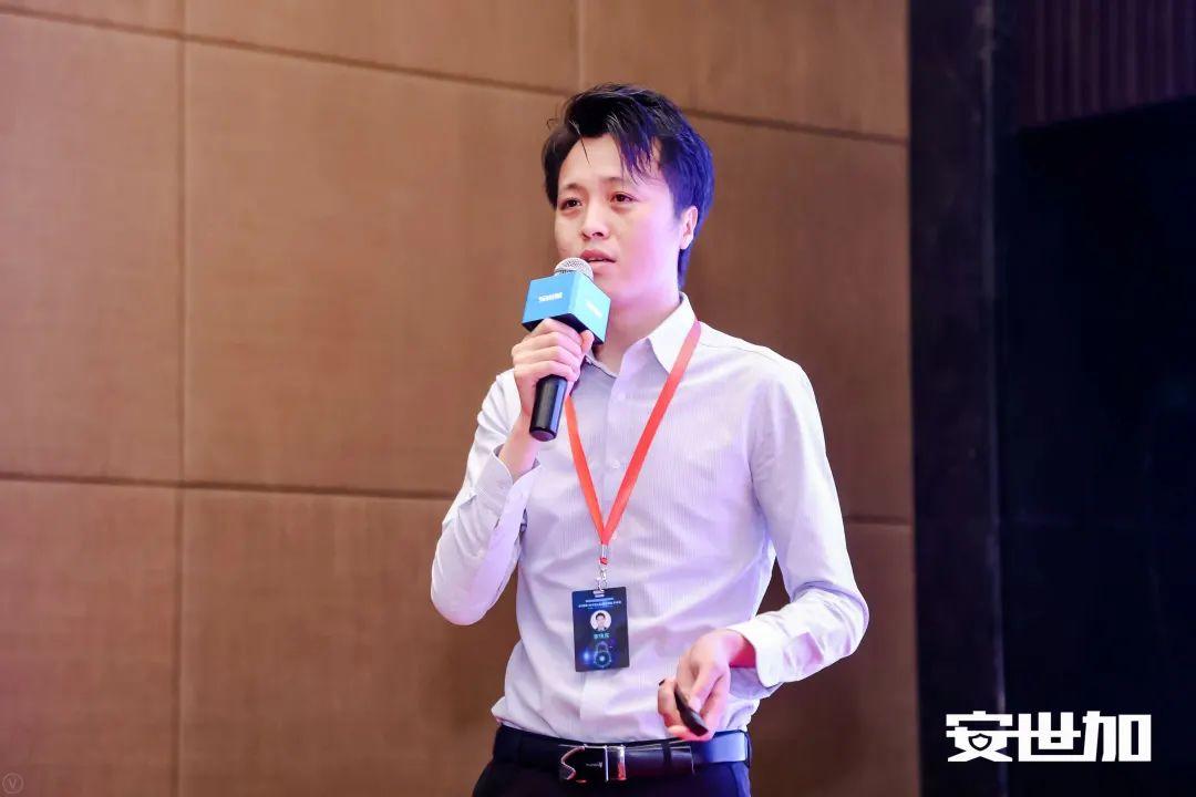 完美落幕 | EISS-2021企业信息安全峰会之北京站 5月14日成功举办-RadeBit瑞安全