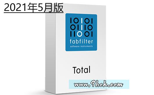 肥波套装- FabFilter Total Bundle 2021.5 [WiN]