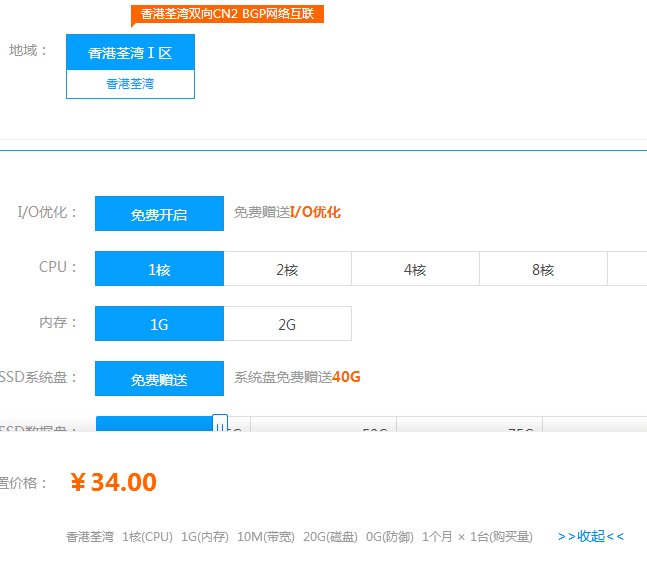 安创云网IDC八年运营经验/自营香港荃湾区-第1张图片-爱Q粉丝网