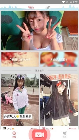 快活视频app下载_快活视频vip破解版v1.0-第1张图片-爱Q粉丝网